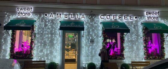 Администрация Твери отметила лучшее оформление магазинов и кафе