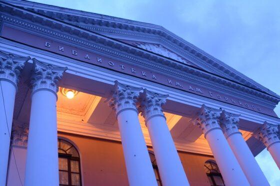 Читатель пожаловался на холод в Тверской  областной библиотеке
