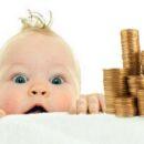 Центр выплат: если детские пособия не пришли