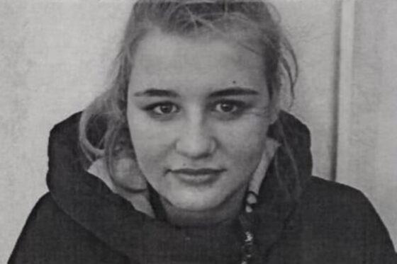 Следственный комитет ищет в Твери пропавшую 13-летнюю девочку