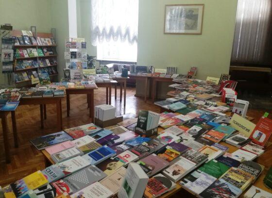 В областной библиотеке имени Горького открылась выставка новых книг