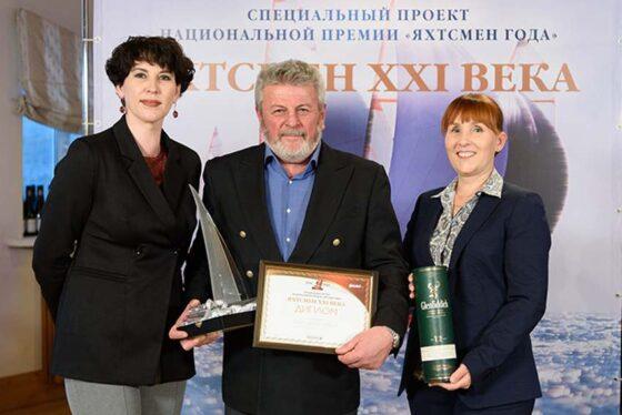 Капитан тверской яхты «Апостол Андрей» Николай Литау признан яхтсменом XXI века