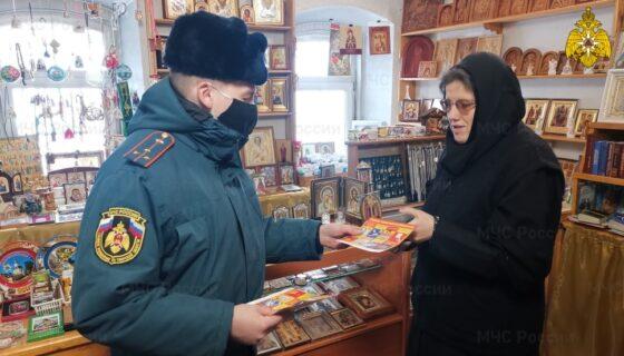 В Тверской области накануне Рождества спасатели проверили церкви