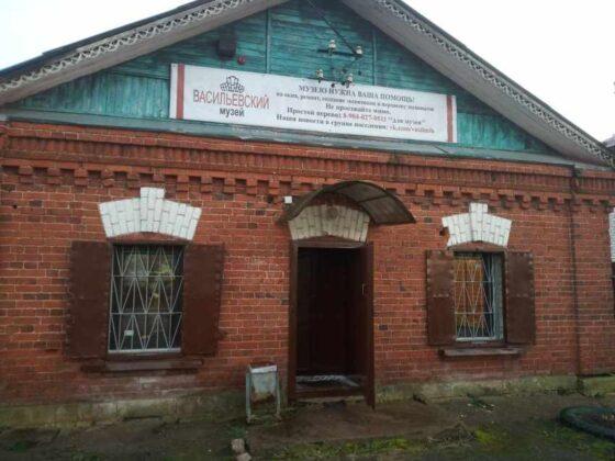 Музей под Тверью просит жителей региона поделиться книгами о краеведении