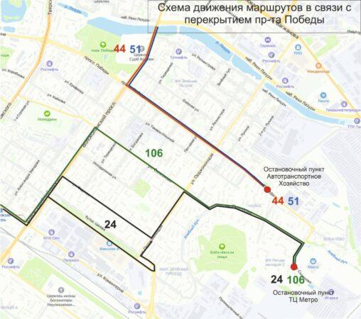 На проспекте Победы изменили схему движения автобусов
