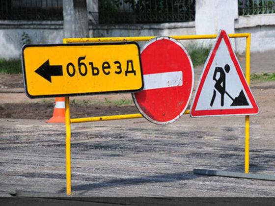 На проспекте Победы в Твери перекрыто движение