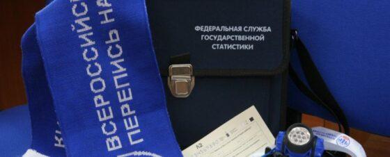 Предприятия Тверской области приглашают к участию в экономической переписи