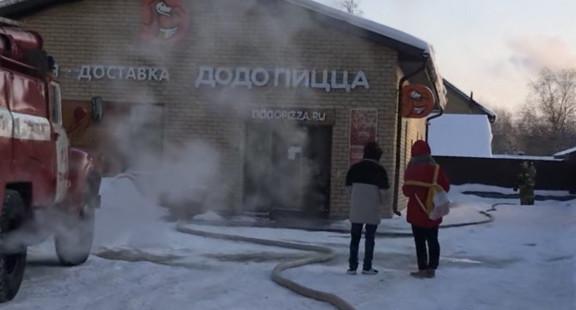В Торжке загорелась пиццерия