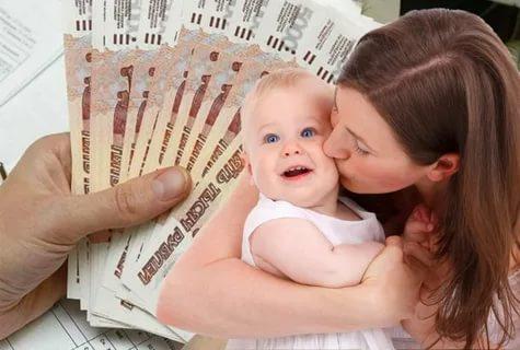 Пособие на  детей от 3 до 7 лет рассчитают по-новому