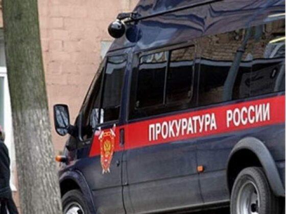 В Тверской области управляющую компанию наказали за деревья на крыше