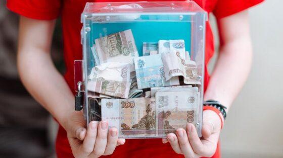 В России могут ввести штрафы за незаконные сборы на благотворительность