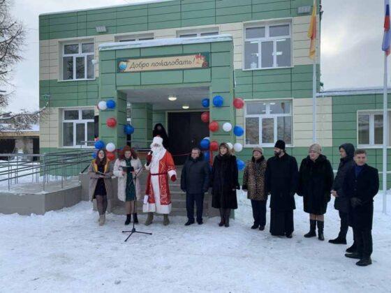 Посреди учебного года в Конаковском районе открыли школу