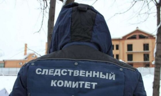 В Конаковском районе насмерть замерзла девушка