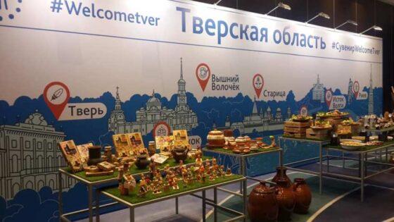 Более чем в 1,5 раза выросла посещаемость туристического портала Тверской области