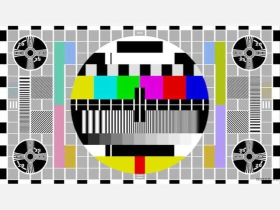 С 18 января в Тверской области не будут работать некоторые ТВ-каналы