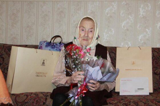 В Нелидово ветеран Великой Отечественной войны отмечает 100-летний юбилей