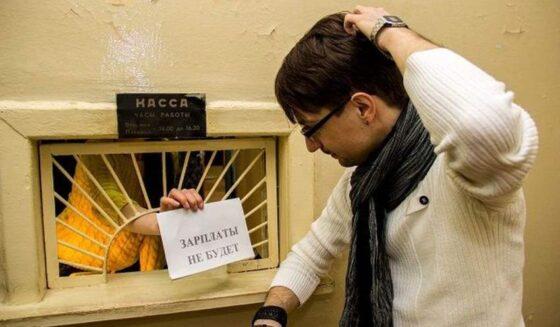 Более 2 млн рублей задолжали предприятия Тверской области своим работникам