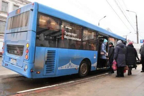 Почти 3 млн рублей сэкономили жители Тверской области на скидках в автобусах