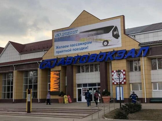Из Смоленска в Тверь запускают новый автобус