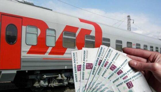 Более миллиарда рублей перечислили железнодорожники Тверской области