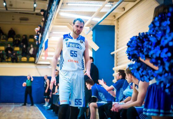 Тверские баскетболисты дважды проиграли  в Рязани