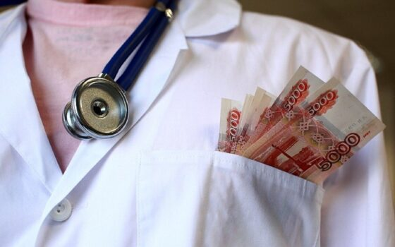 Тверская область получит 562 «федеральных» миллиона на поддержку больниц и поликлиник