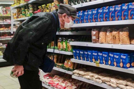 В Тверской области уровень инфляции самый высокий в ЦФО