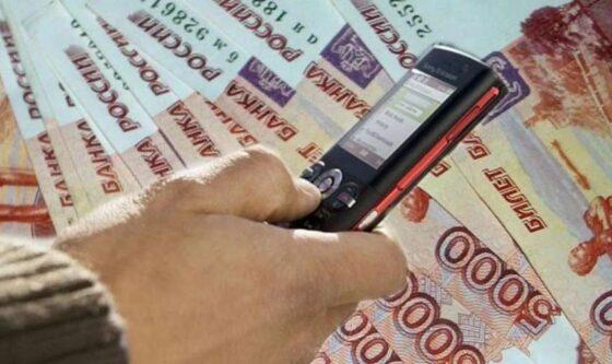 Житель Твери взял кредит для мошенников на сумму более миллиона рублей