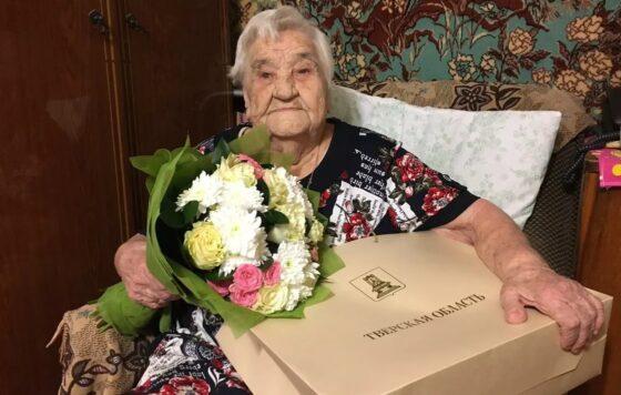 Губернатор Руденя поздравил тверичанку Марию Михайловну Федюнину со столетним юбилеем