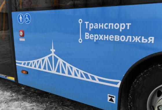 В Твери изменится маршрут автобуса №227