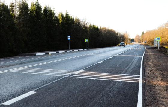 Весной в Тверской области проверят все отремонтированные дороги