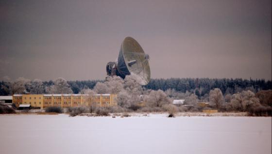 В Калязине создадут центр дистанционного зондирования Земли