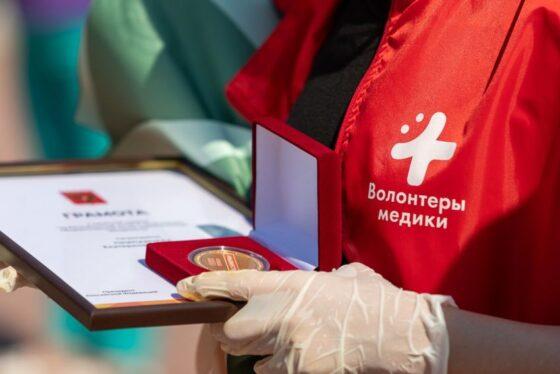 Жители Тверской области могут поблагодарить волонтеров проекта #МыВместе