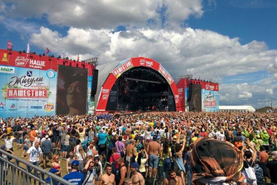 Организаторы «Нашествия» надеются провести фестиваль в Тверской области