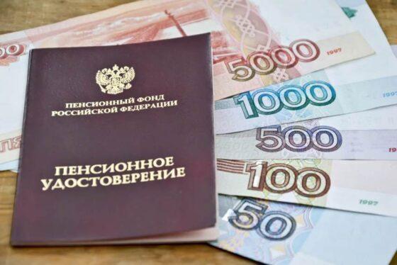 Жителей Тверской области обманывают на перерасчетах пенсий