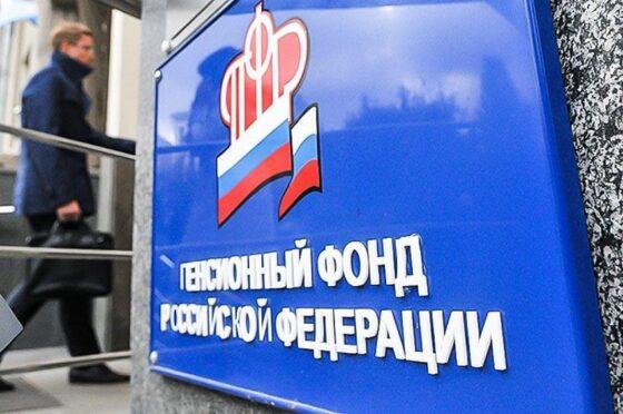 В России изменятся правила выплаты пенсий за умерших
