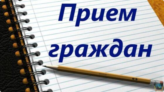 В Калининском районе чиновник встретится с жителями  24 февраля
