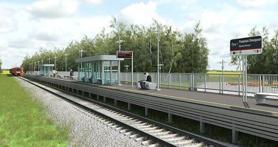 Жителям Тверской области предлагают  выбрать название станции у Ржевского мемориала