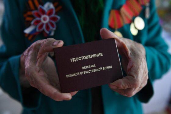 В Твери ветерану Великой Отечественной отказали в оформлении удостоверения