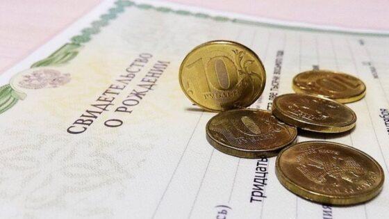 В Тверской области февральское  пособие по уходу за ребенком выплатят 3 марта