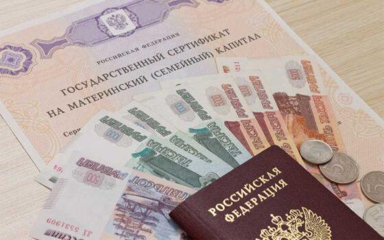 В Тверской области семьям с детьми заплатят более 11 тысяч рублей