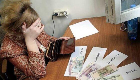 Третья часть доходов жителей Тверской области уходит на коммуналку