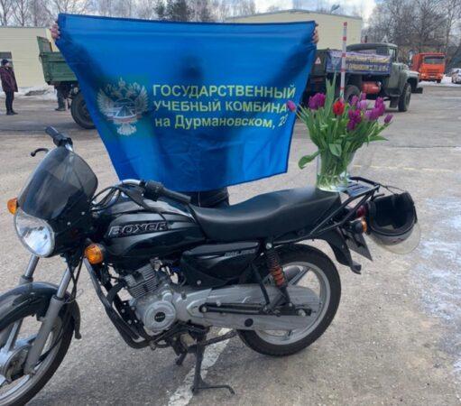 Стань автоледи: учебный комбинат на Дурмановском дарит тверичанкам огромные скидки