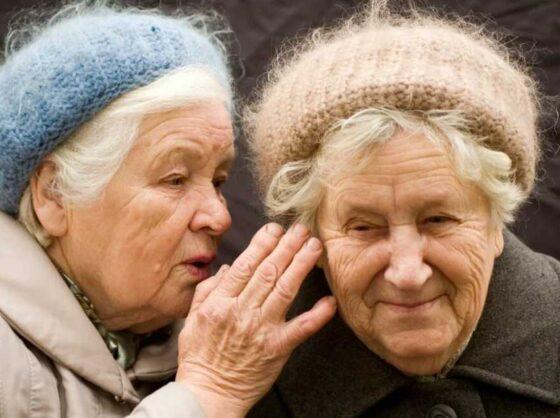 В Тверской области узнать о размере пенсии можно по кодовому слову