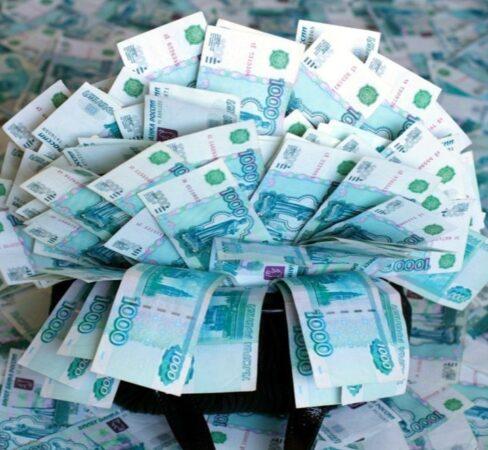 Житель Твери выиграл в лотерею 335 миллионов, но деньги не забрал