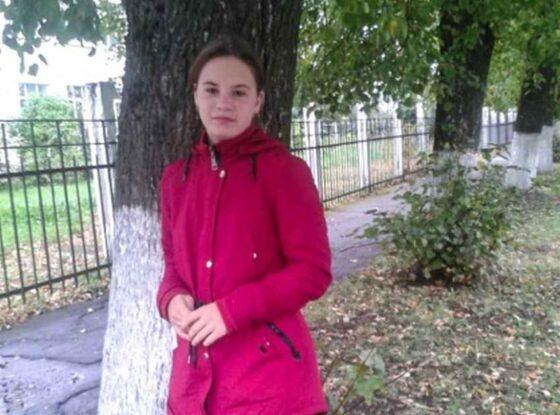 В Жарковском районе следователи ищут 16-летнюю девушку