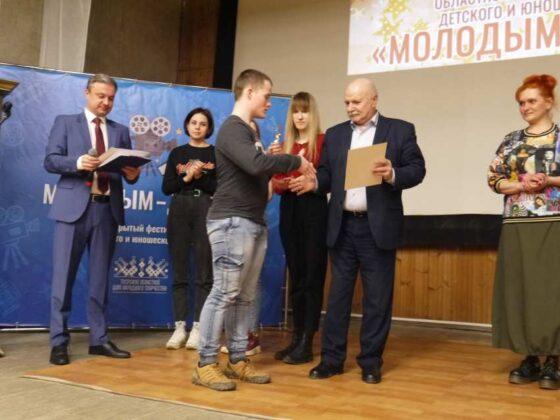 В Твери назвали победителей регионального фестиваля-конкурса детского кино