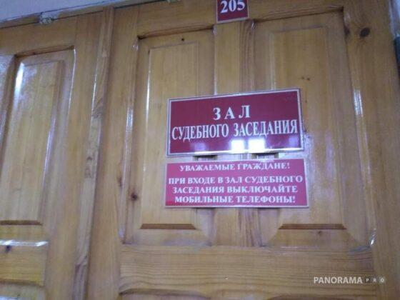 Назначена дата суда по делу жителя Тверской области, обвиняемого в трех убийствах из-за коз