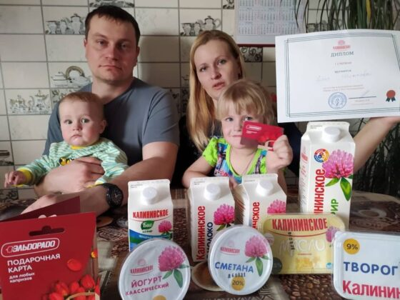 Новая техника за торт: на ЗАО «Калининское» подвели итоги кулинарного состязания