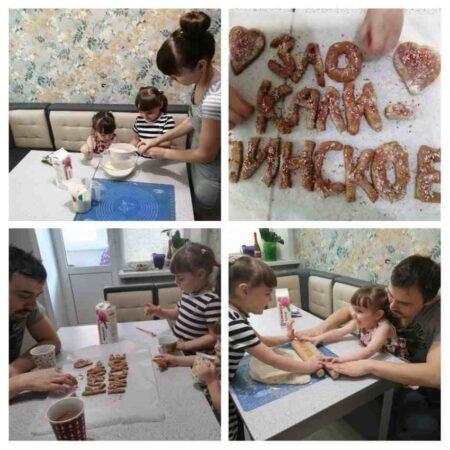 Пеките всей семьей: кулинарный конкурс от ЗАО «Калининское»» продолжается